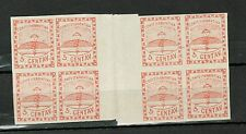 (1858) GJ.1EN)Confederation 5c, red. Block of 4 w/ gutter. MNH. Excellent cond.