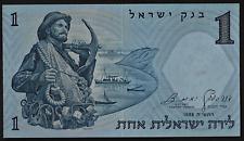 Israel(1)Bank Note 1 Lira 1958/5718 P 30 Uncirculated