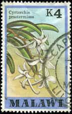 Malawi Scott #341 Used