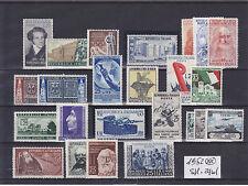 ITALIA REPUBBLICA 1952 ANNATA COMPLETA 24 VALORI GOMMA INTEGRA