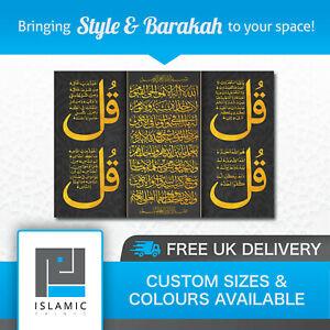 Islamic Canvas Wall Art Arabic Calligraphy 4 Quls & Ayah Kursi Gold 76cm x 50cm