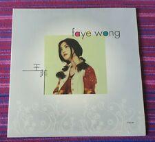 Faye Wong ( 王菲) ~ Faye Wong 王菲 ( Made In Japan ) Lp