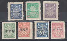Argentina, Entre-Rios, Forbin 111//136. 1902-1910 Provincial Revenues, 7 diff