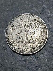 (AH 1335) 1917 Egypt SILVER  2 Piastres Coin