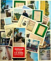 1977 Postcards set Lenin Historical places Soviet Propaganda Photo 18 postcard