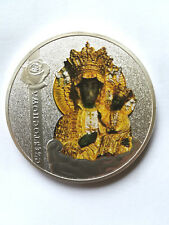 BLACK MADONNA OF CZESTOCHOWA POPE JOHN PAUL II WORLD YOUTH DAY ICON COIN PLAQUE