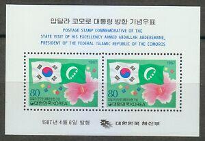 Korea 1987 MNH Mi Block 527 Sc 1491a Flags of Republic of Korea & Comoro Islands