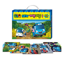 Tayo The Little Bus Bag Puzzles Toy 5 Type Character Children Kids Gift a