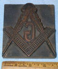 Antique MASONIC Copper Printing Block SQUARE & COMPASS * MC LILLEY (A178)