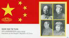 Liberia 2010 MNH Mao Tse Tung President People's Republic China 4v M/S Stamps