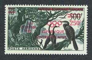 Central African Rep. Anhinga Birds Ovpt 'Olympic Games 1960' 1960 MNH SG#18