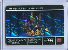 JAPANESE SD GUNDAM Gaiden card Satan GUNDAM PROMO 007