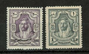 Jordan Selection of Two Stamos Sc# 168, 184 #4400