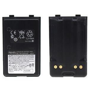 FNB-V67Li 2200mAh Li-ion Battery Compatible For Yaesu Vertex FT-60 FT-60R Radio