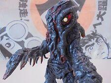 BANDAI Ultimate Monsters Godzilla Part 1 HEDORAH 30-4-06 OU TOHO Kaiju
