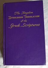 1969 Kingdom Interlinear Bible Greek Watchtower Jehovah Original