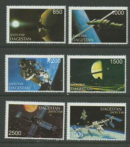 Satellites  Space Shuttle Saturn Moon mnh set of 6 stamps Republic of Dagestan