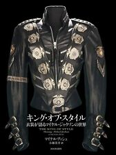 Michael Jackson Book KING OF STYLE Costume of Michael Jackson 2015 Japan