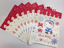 Sanrio Hello Kitty Holiday 8pc Paper Gift Shopping Bags