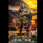 VTSTOYS VM-036A 1/6 Ghost of Battlefield Jin Sakai Figure Standard Ver. Pre-sale