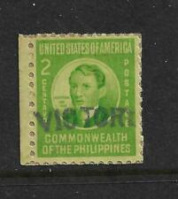 LEYTE ISLAND 1944 VICTORY LOCAL OVERPRINT,PHILIPPINES,UNITED STATES,CERTIFIED