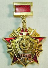 Original Soviet Russian Military Medal Badge Award Internal Troops 1st Degree
