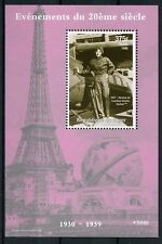 Niger 1998 MNH 20 Century Events Amelia Earhart 1v S/S Aviation Eiffel Stamps