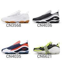 Reebok DMX Run 10 Gum / MU Mens Running Classic Shoes Sneakers Pick 1