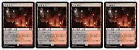 4 Chinese Blood Crypt  Ravnica Allegiance Magic the Gathering MTG Lands MINT NEW