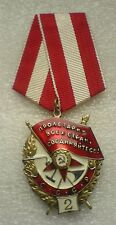 USSR Soviet Russian Military Collection Order of the Red Banner 1943-91 COPY