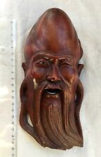 Sculpture bois Tête Chinoise ancienne - Ancient wood Chinese sculpture
