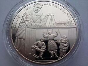 "Ukraine,2 hryvnia  ""Coin ""Ivan Karpenko-Kary"""" Nickel coin 2015 year"