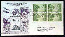 US FDC 1945 Iwo Jima Scott 929 Block of 4 Crosby Cachet Neatly Typed Address ! 