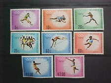 Salvador Scott #837-40, C316-9 mint Nh 1972 Munich Olympics