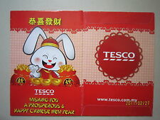 Tesco Year 2011/Rabbit Chinese New Year Ang Pow/Red Money Packets 2pcs