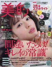 Biteki July 2017 News Masuda Takahisa Smartphone Mobile Light Japanese Magazine