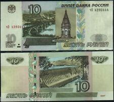 RUSSIA 10 RUBLE UNC #881