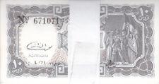 EGYPT 10 PIASTERS 1971 P-184b SIG/EL RAZAZ LOT 100 UNC notes BUNDLE cv=$300 */*