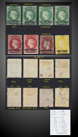 1868 TO 1894 ST. HELENA QUEEN VICTORIA OVP. LOT MINT USED SCT.21 29 33 34 35 36