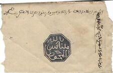 maroc 1898, cachet maghzen