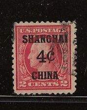 US  K2  Shanghai  used  catalog  $60.00