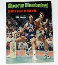Sports Illustrated June 7, 1976 --  Dave Cowens -- Center State in the NBA