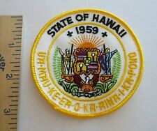STATE of HAWAII Souvenir PATCH Vintage