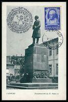 BULGARIA MK 1947 APRILOV WRITER MAXIMUMKARTE CARTE MAXIMUM CARD MC CM bg64