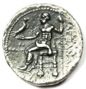 Alexander the Great III AR Tetradrachm Coin - 336-323 BC - VF Details