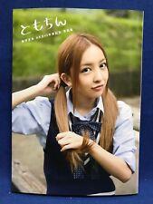 Tomomi Itano Tomochin Photo Book 2013 Japan Photo Book AKB48 Graduation Memorial