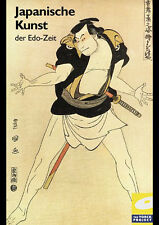 Japanese Art the Edo - time CD Digital Library