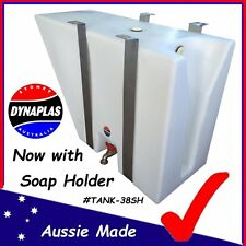 MEDIUM WHITE UTE UNDERBODY POLY TRAY TOP WATER TANK 38 L 4X4 4WD SOAP HOLDER NEW