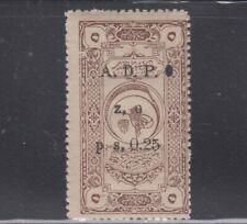 Syria France Occupation ADPO Ovrp. Ottoman Revenue Fiscal Dus#60 Invert MNH
