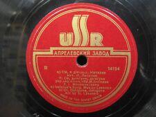RUSSIAN USSR-MAKAROV/LYSENKO 78rpm